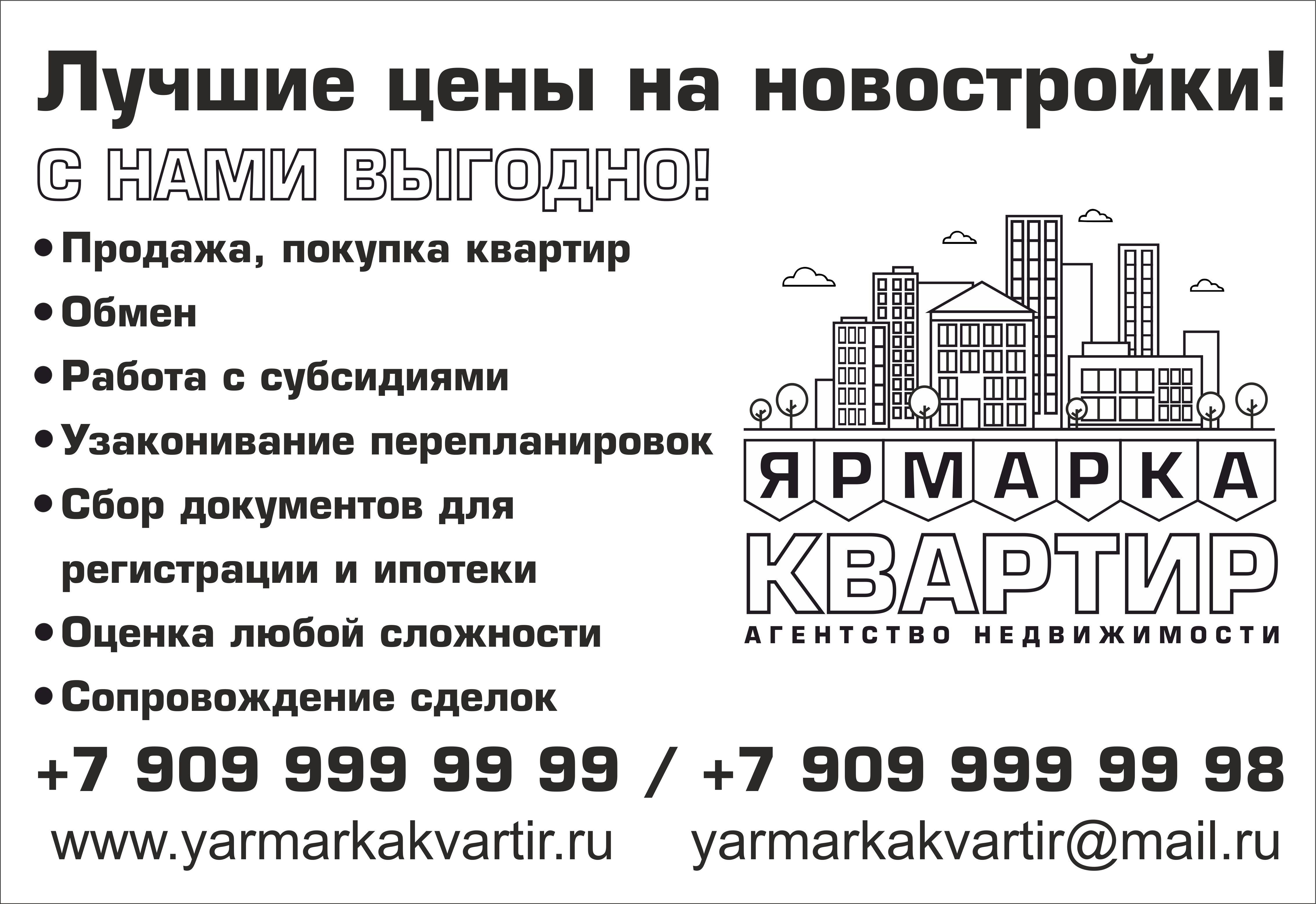 Создание логотипа, с вариантами для визитки и листовки фото f_09660085881d05a8.jpg