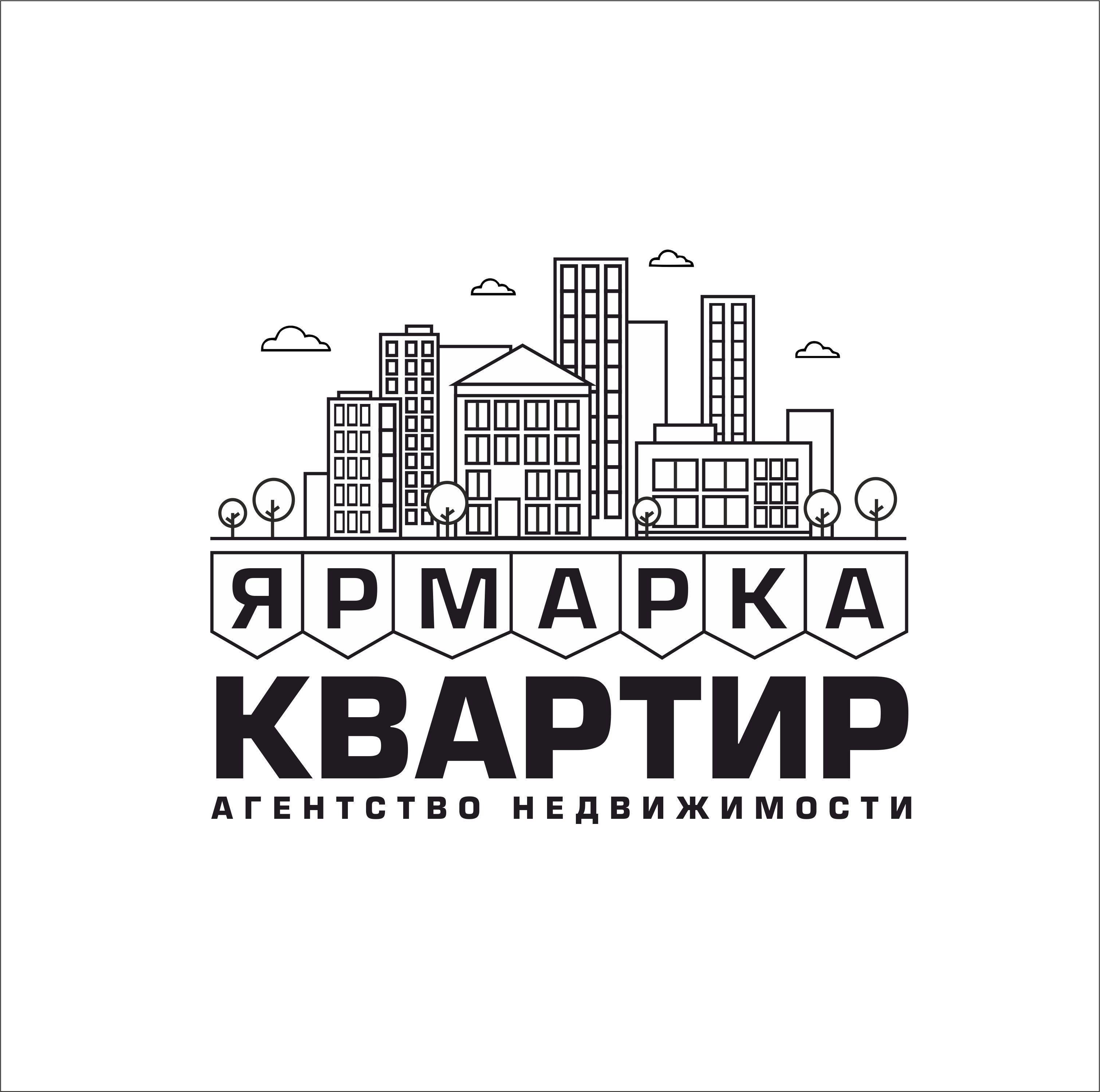 Создание логотипа, с вариантами для визитки и листовки фото f_21260085b0a2f18d.jpg