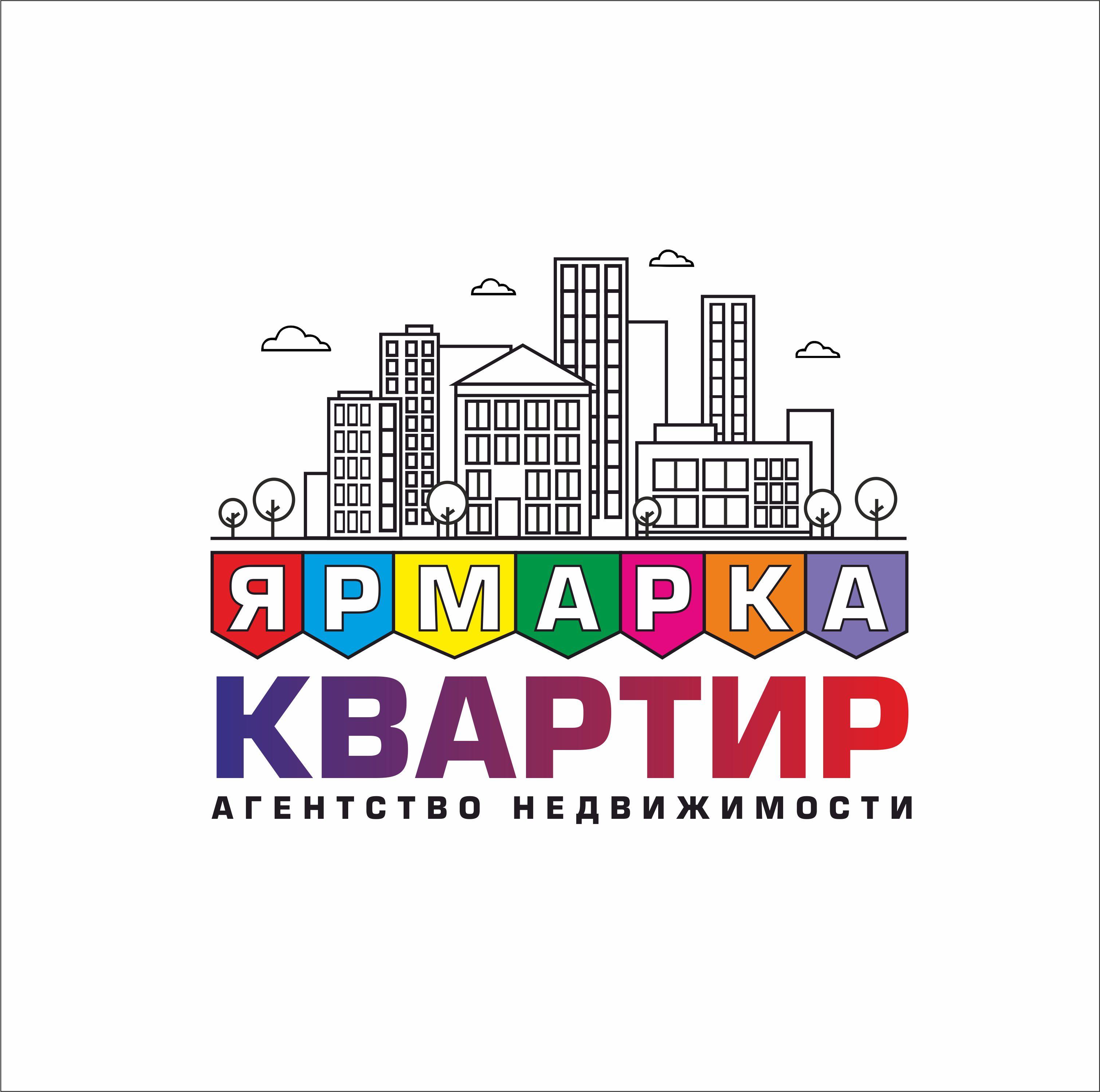 Создание логотипа, с вариантами для визитки и листовки фото f_38360085a095b3ce.jpg
