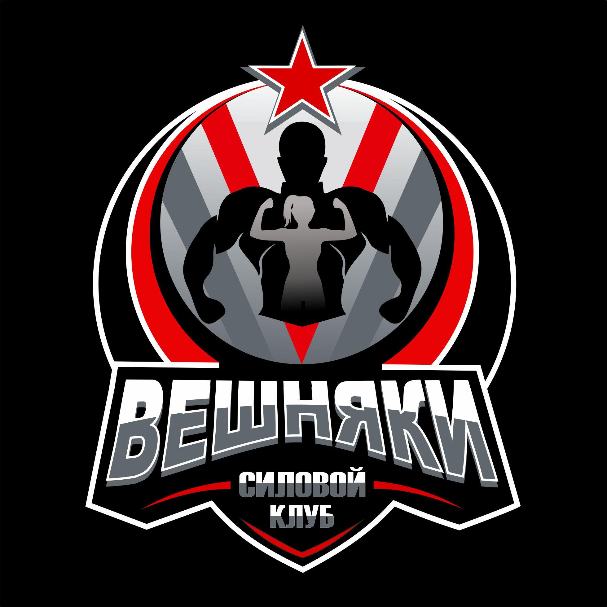 Адаптация (разработка) логотипа Силового клуба ВЕШНЯКИ в инт фото f_8135fbf1f9ba28a2.jpg