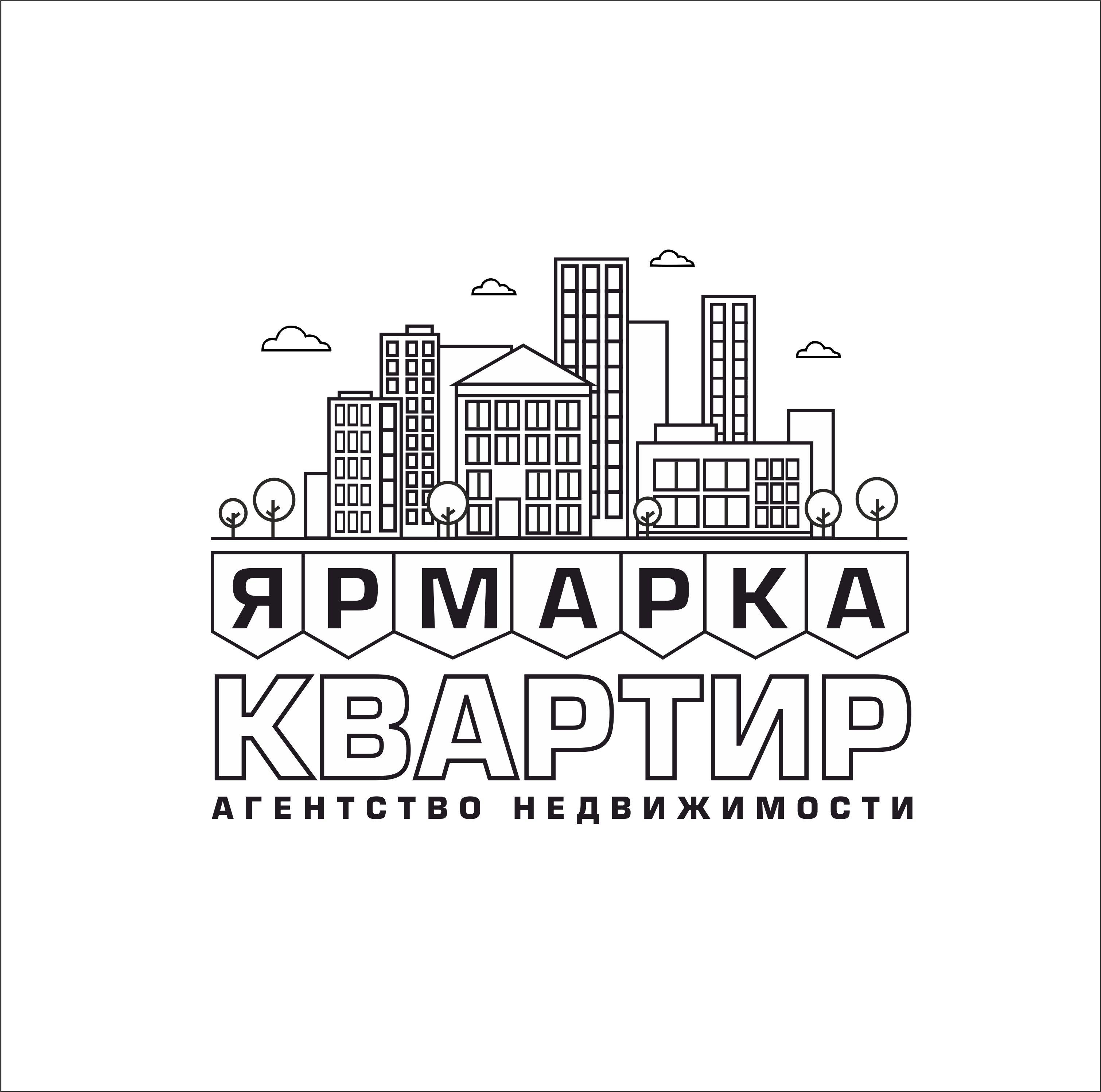 Создание логотипа, с вариантами для визитки и листовки фото f_82460085b12866b8.jpg