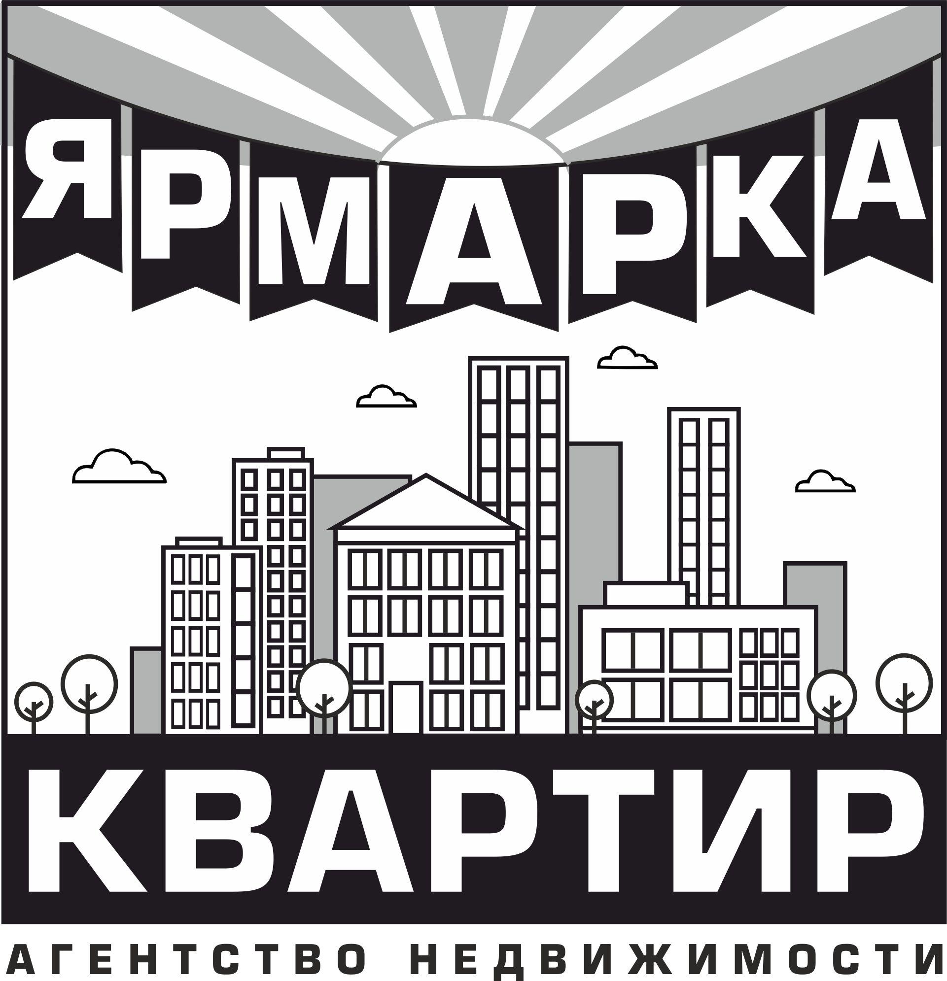 Создание логотипа, с вариантами для визитки и листовки фото f_88260085a17b30f8.jpg