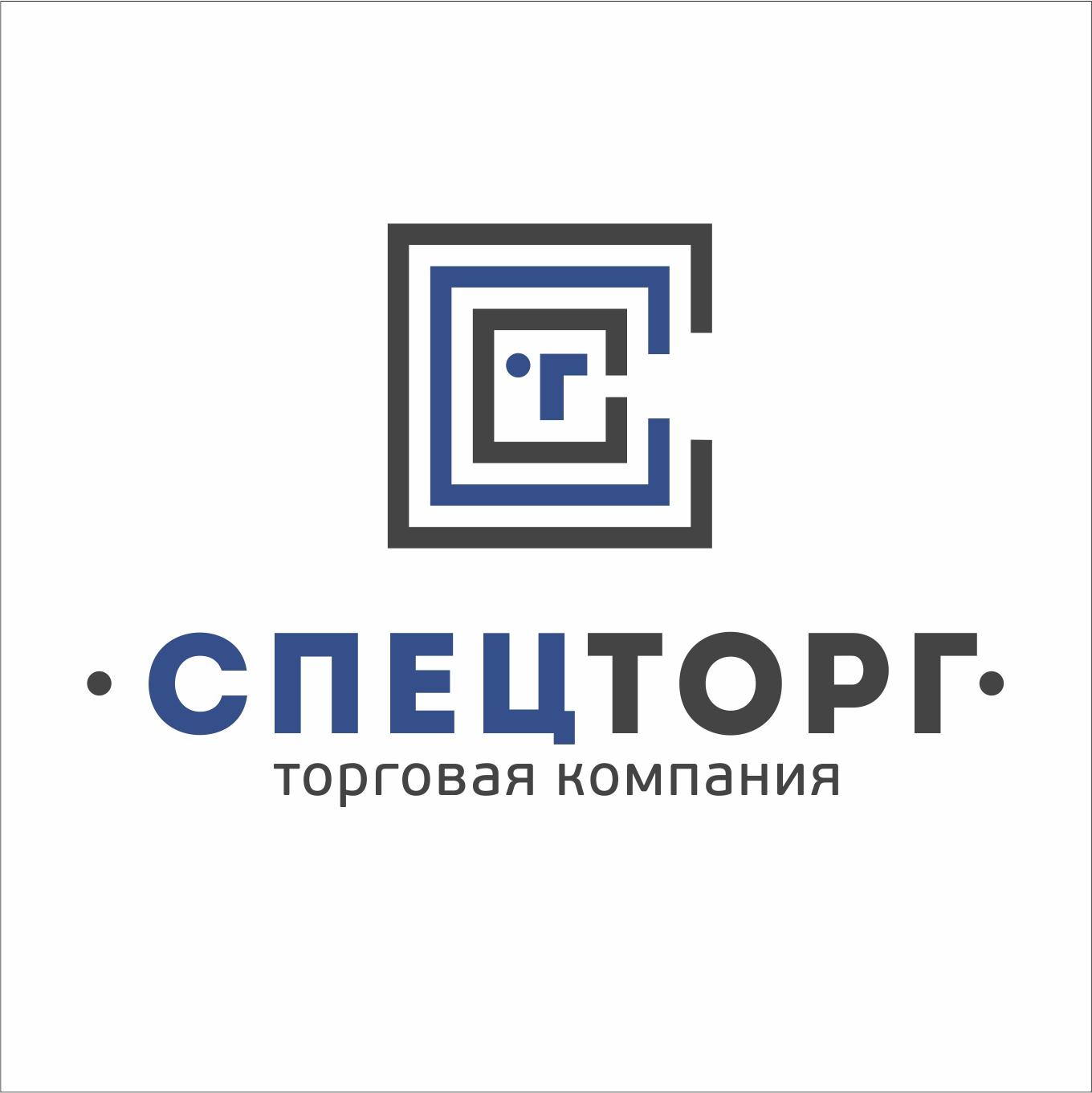 Разработать дизайн  логотипа компании фото f_0945dc87bd2a40cd.jpg