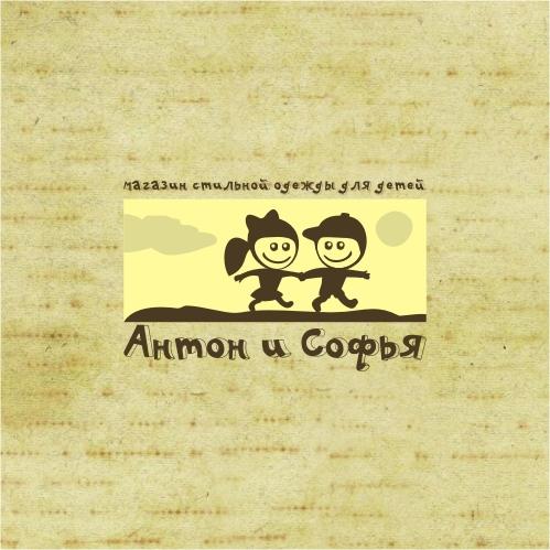 Логотип и вывеска для магазина детской одежды фото f_4c83b93ee0df8.jpg