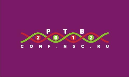Эмблема и фирменный стиль научной конференции фото f_4f8cfa8fb3dd7.jpg