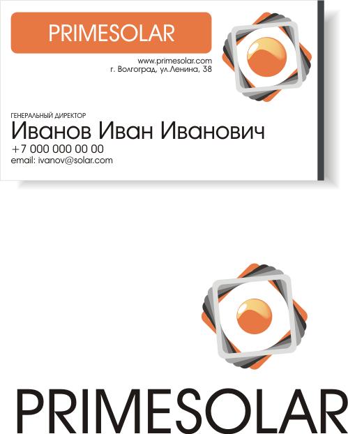Логотип компании PrimeSolar [UPD: 16:45 15/12/11] фото f_4eeb1aa194d62.png