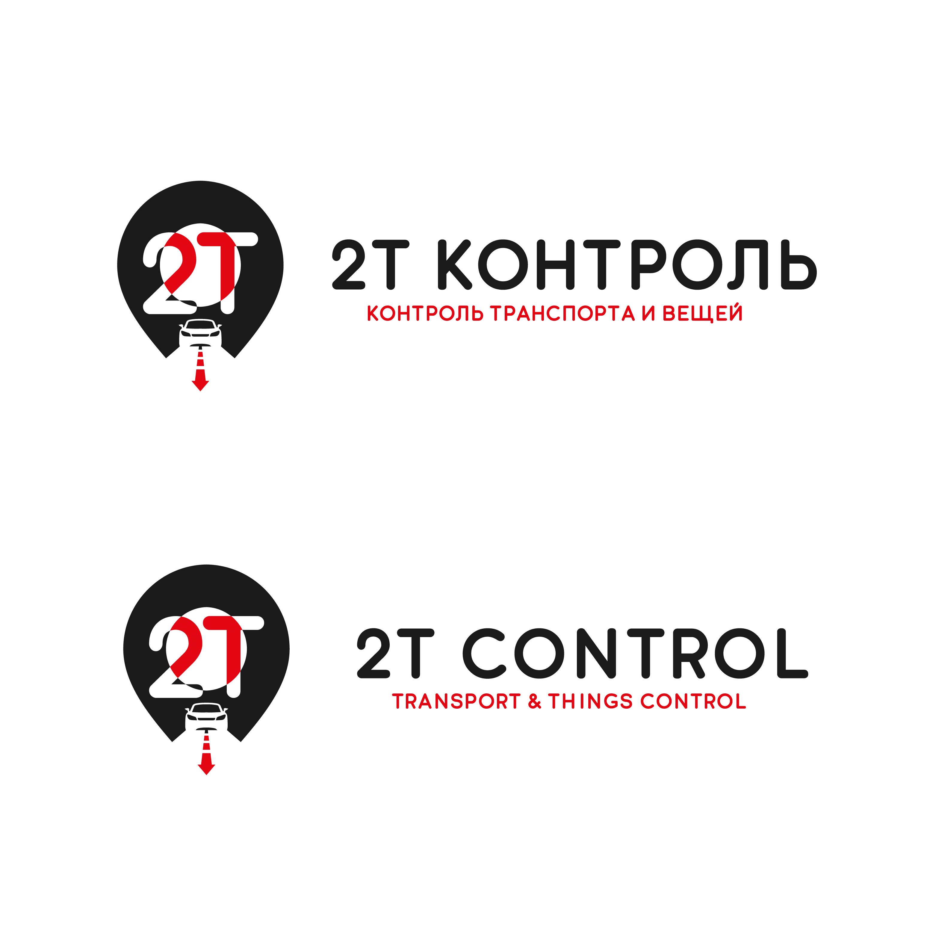 Разработать логотип фото f_4665e2886199a30a.png