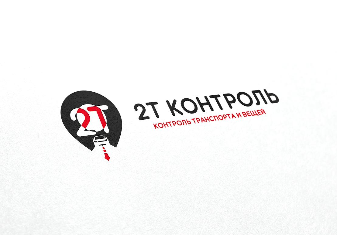 Разработать логотип фото f_7515e28862aea12a.png
