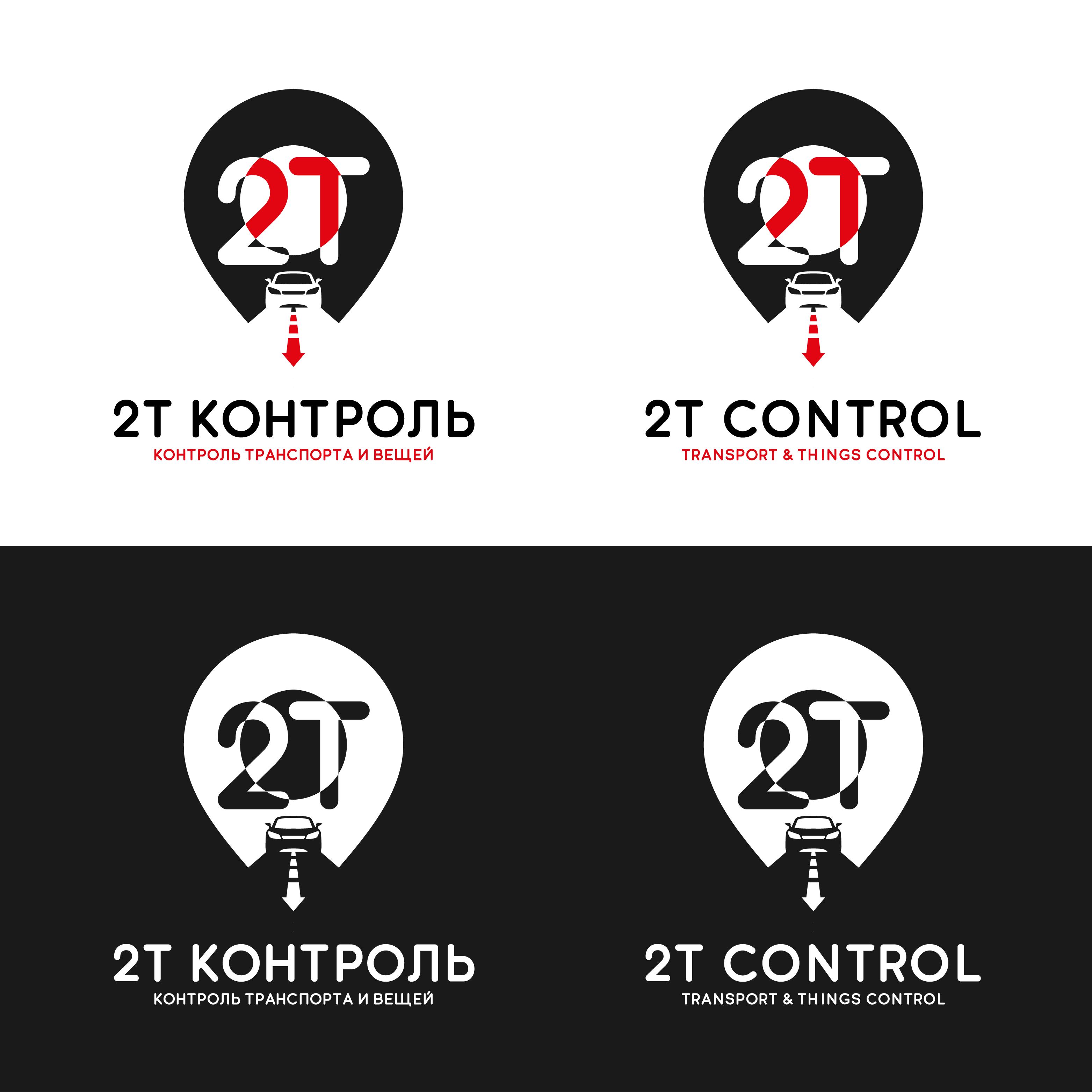 Разработать логотип фото f_8765e28862149563.png