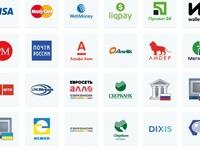 Настройка платежных систем