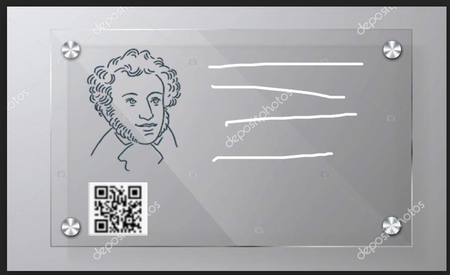 Предложить идею оформления портретов (с информацией) на стене фото f_9685e175df36f1f9.jpg