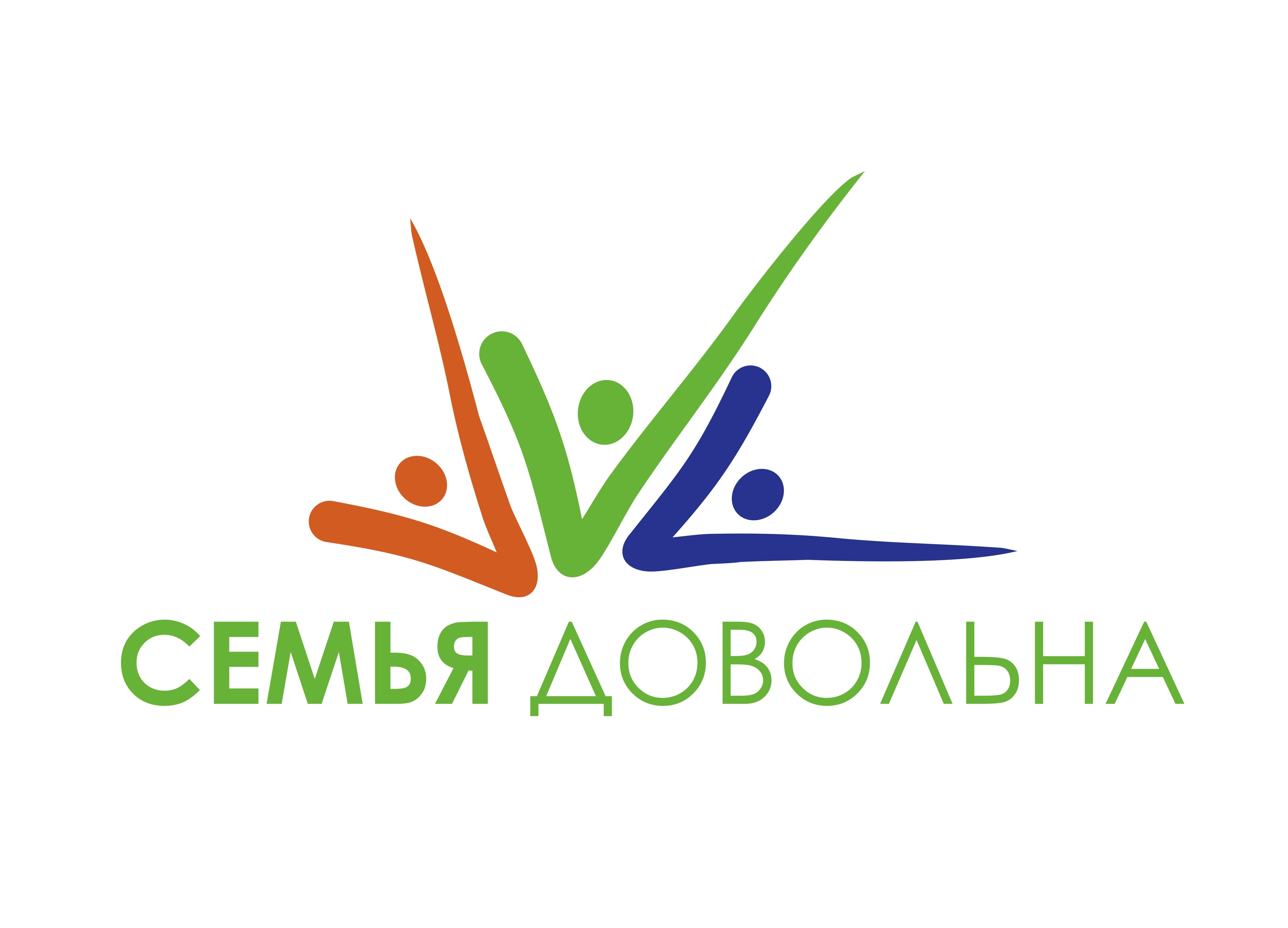 """Разработайте логотип для торговой марки """"Семья довольна"""" фото f_224596b9feae8a62.jpg"""