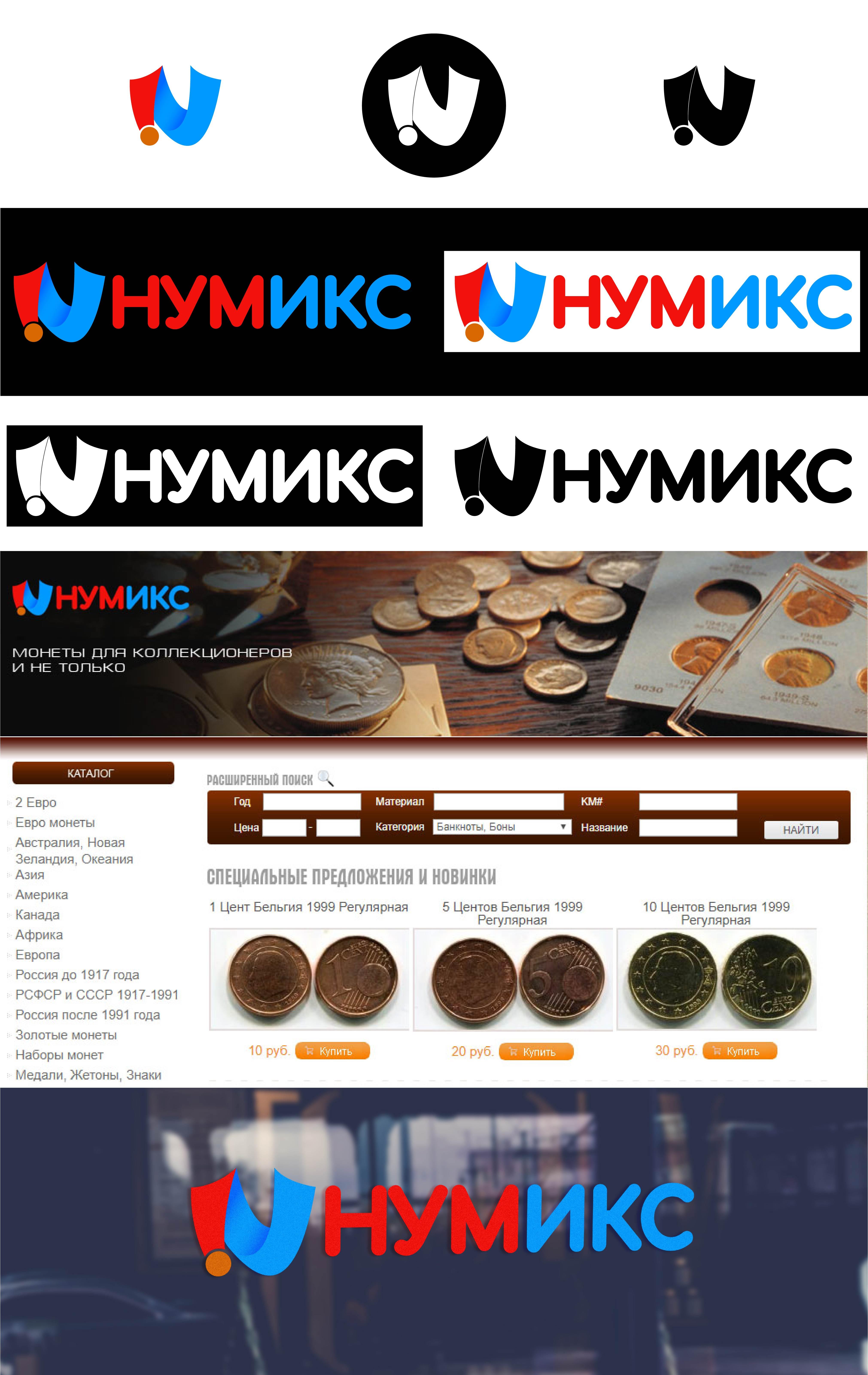 Логотип для интернет-магазина фото f_0045ec6c363c23bc.jpg