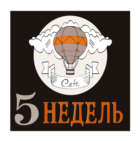 Логотип для кафе фото f_99759b44fb68ea6b.jpg
