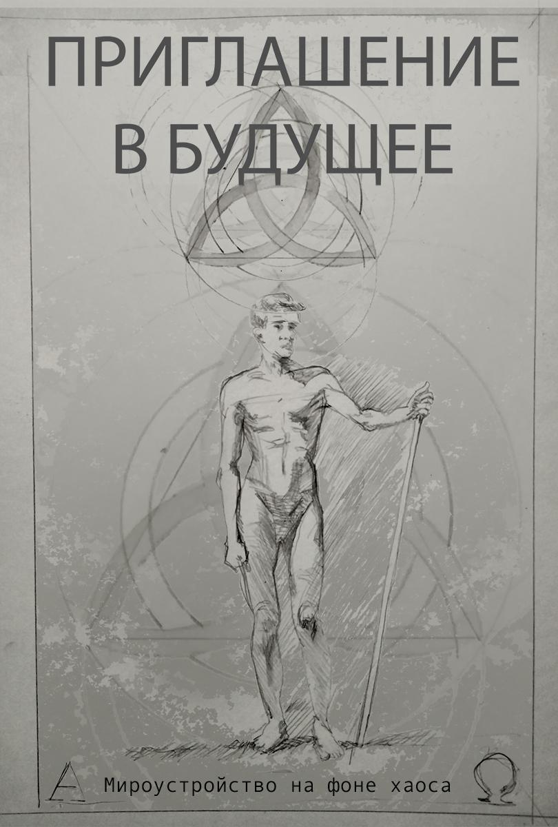 23 чёрно-белые и 1 цветная иллюстрация для книги (конкурс) фото f_08159ba9fbf8a39c.jpg