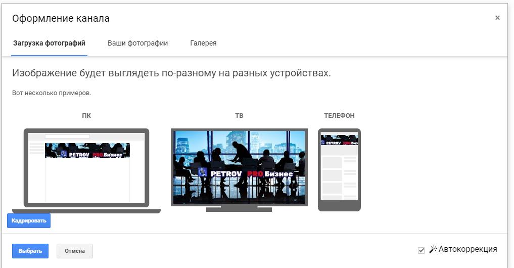 Создать логотип для YouTube канала