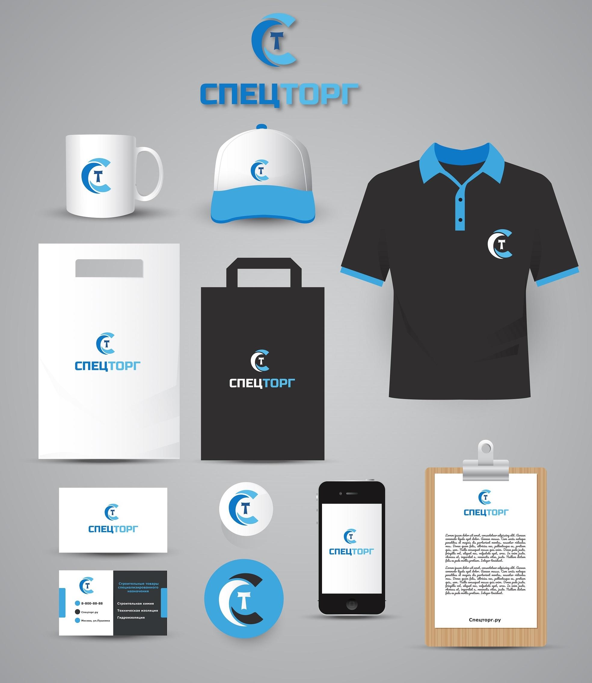 Разработать дизайн  логотипа компании фото f_1165dc94aad2aba2.jpg