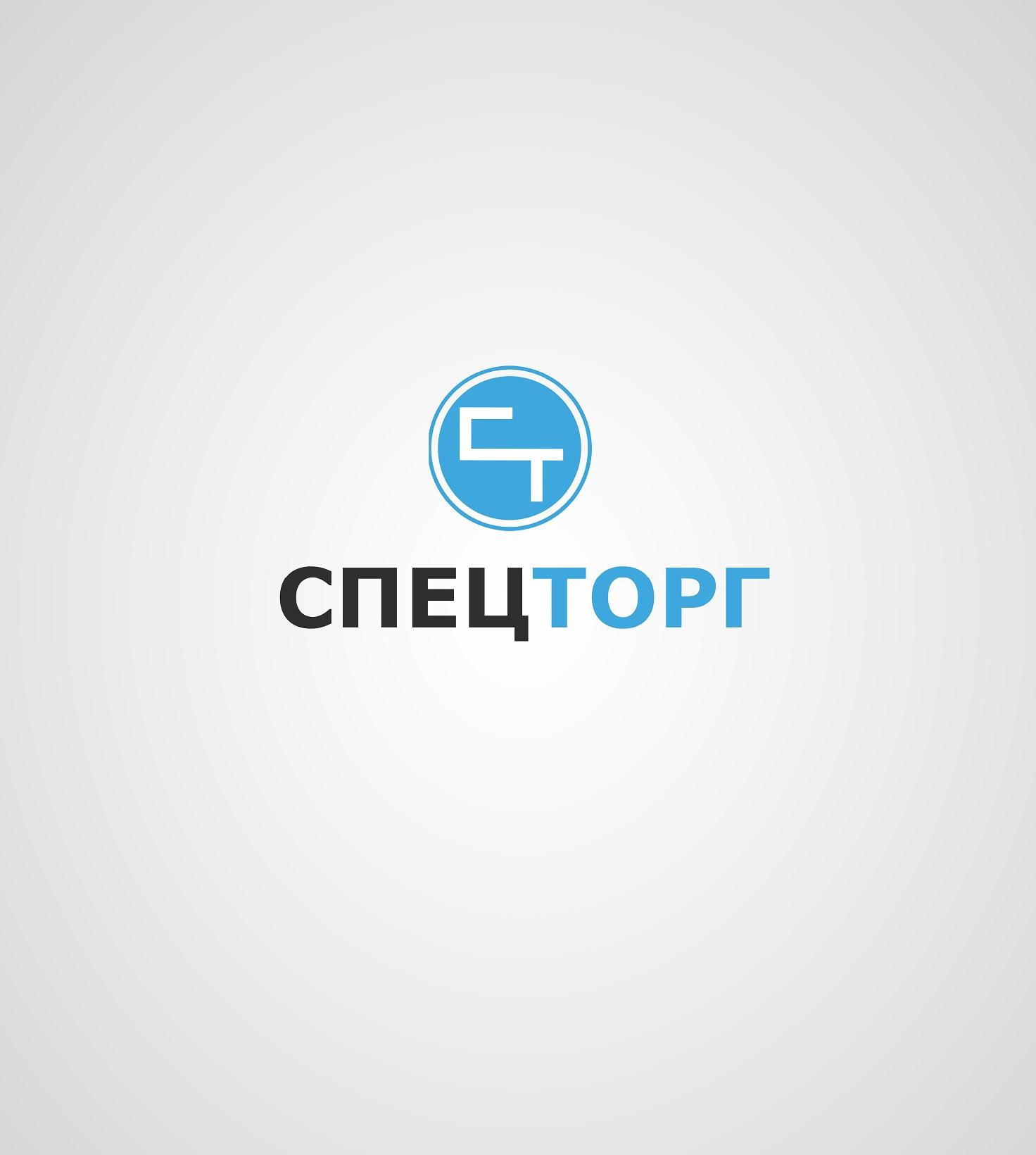 Разработать дизайн  логотипа компании фото f_4555dc94ab367b33.jpg