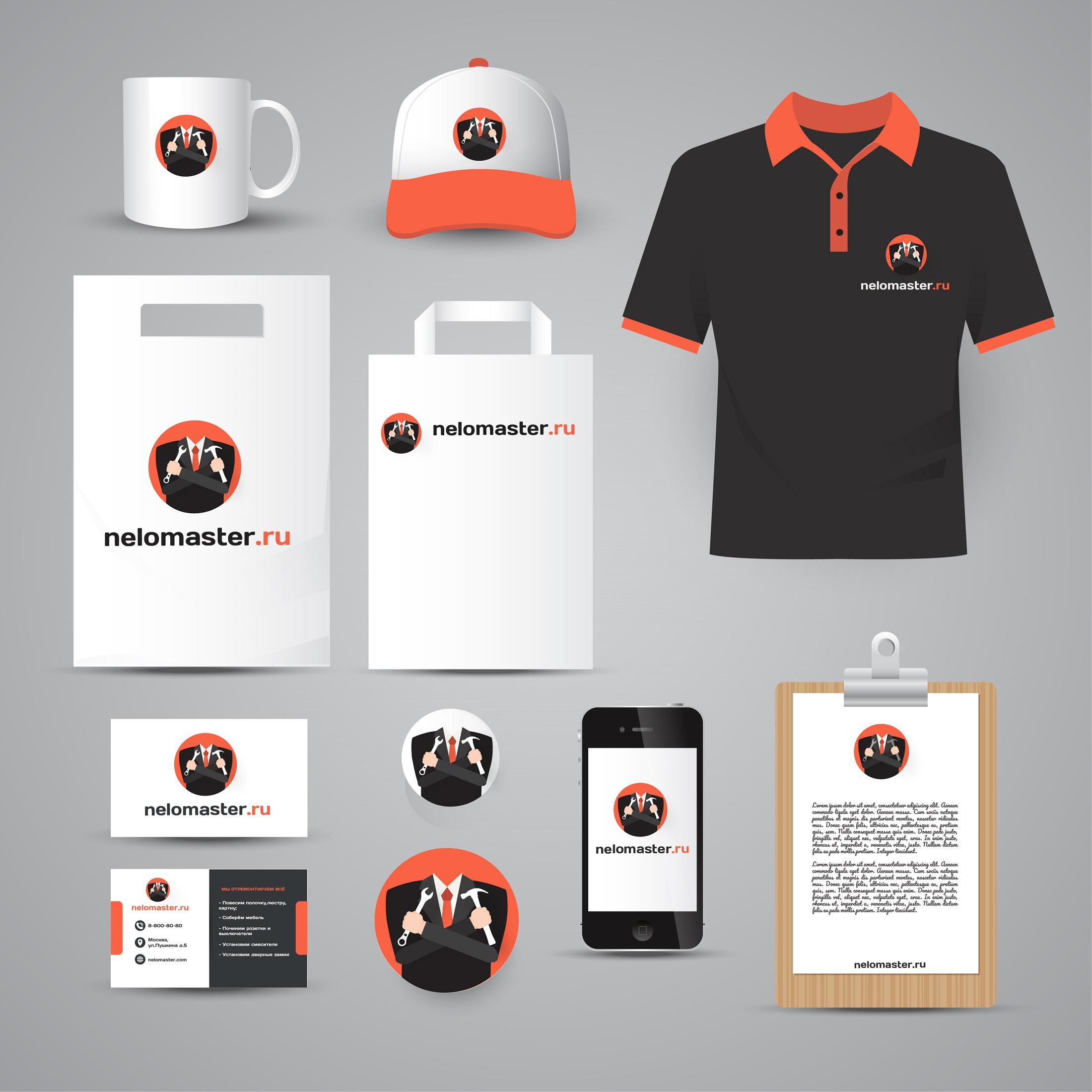 """Логотип сервиса """"Муж на час""""=""""Мужская помощь по дому"""" фото f_5565dc2c68a3ab43.jpg"""