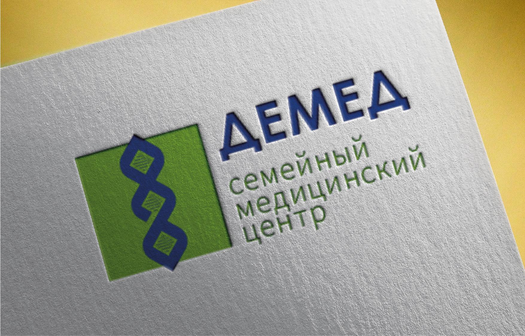 Логотип медицинского центра фото f_0035dc9ba290ff09.jpg