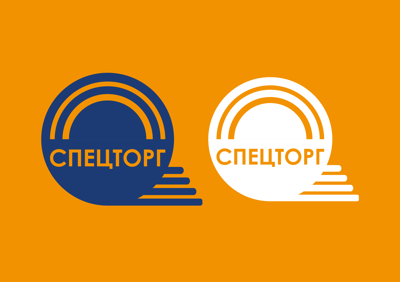 Разработать дизайн  логотипа компании фото f_1825dcd29d55fbd7.jpg