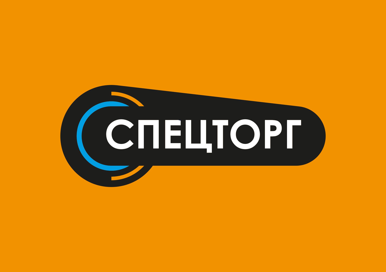 Разработать дизайн  логотипа компании фото f_7895dcd29ca90a4e.jpg