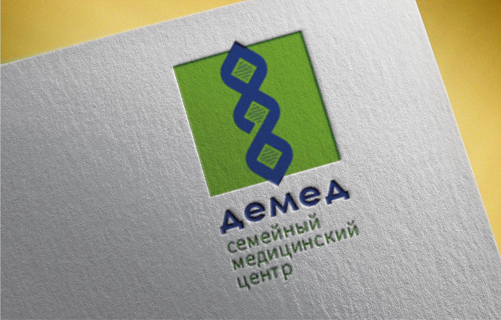 Логотип медицинского центра фото f_9785dc9ba2e9a4a8.jpg