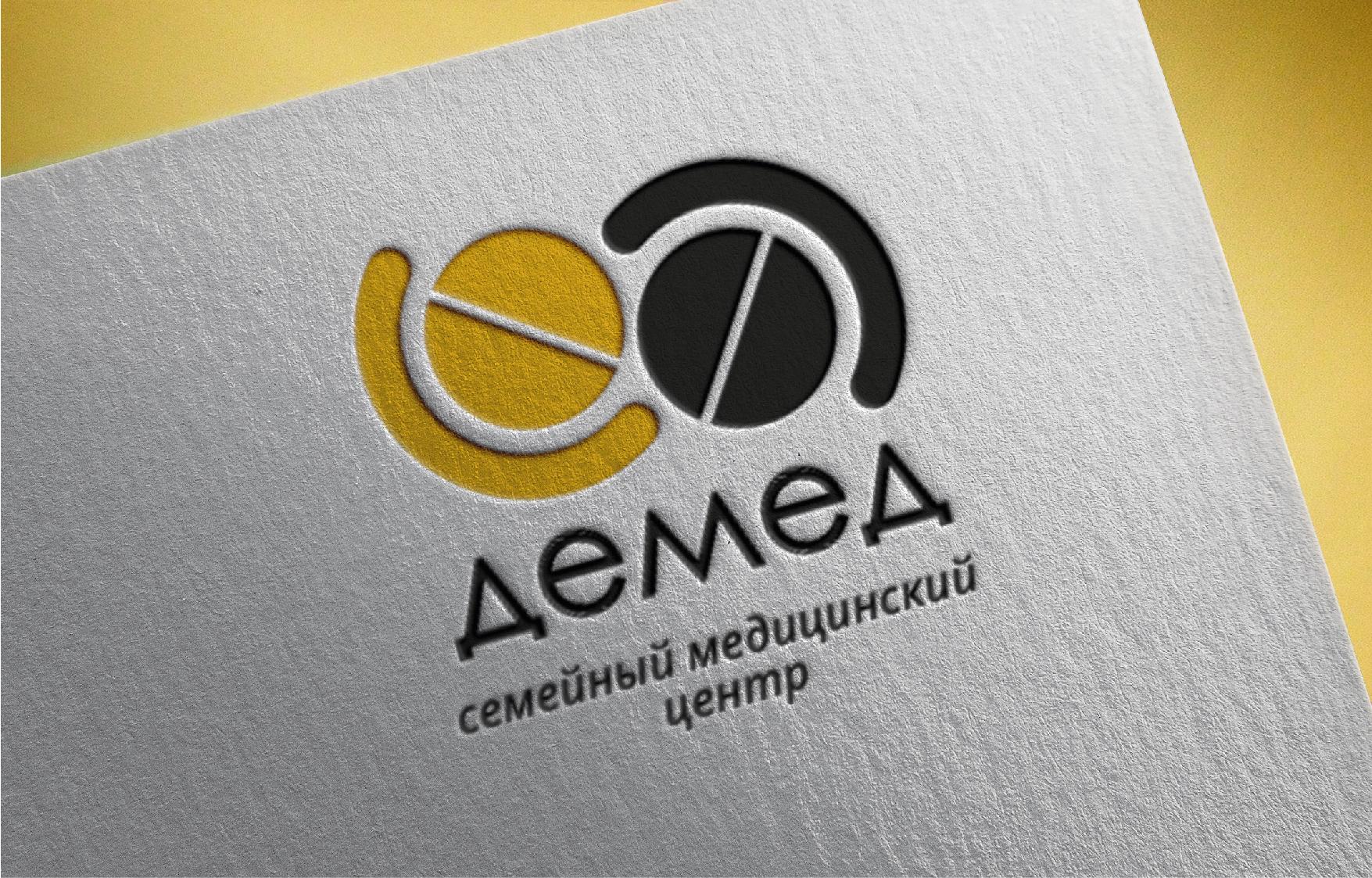 Логотип медицинского центра фото f_9915dc9ba0ac6352.jpg