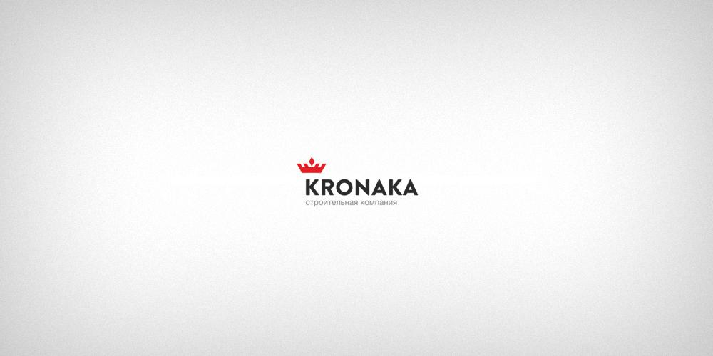 Kronaka