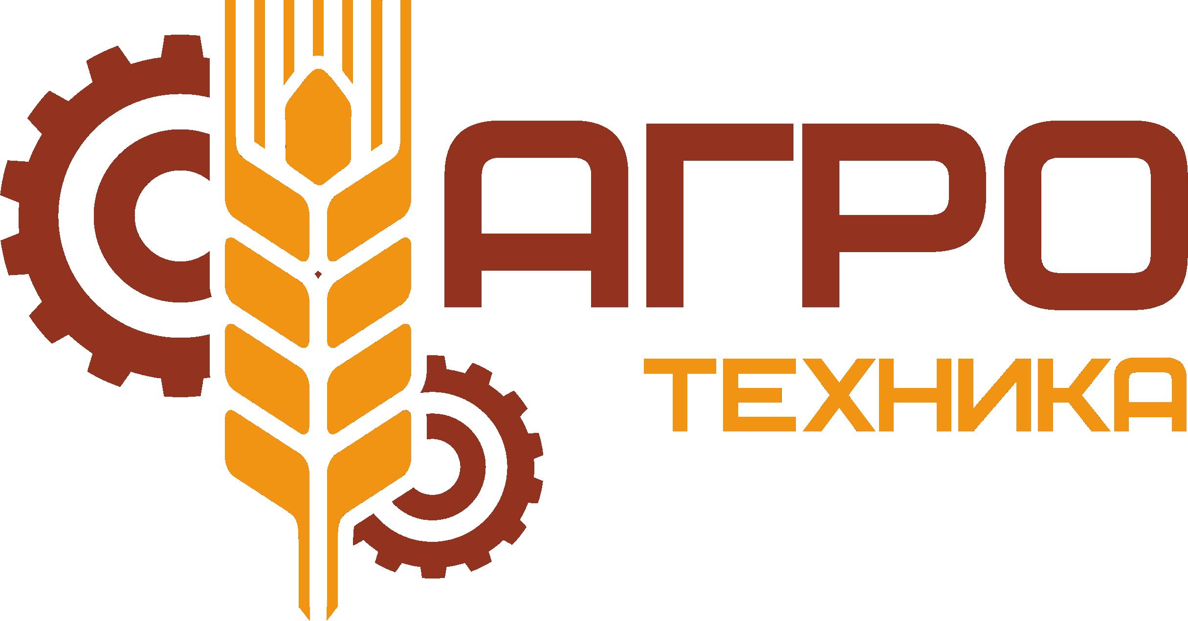 Разработка логотипа для компании Агротехника фото f_6355c0685e7287c3.png