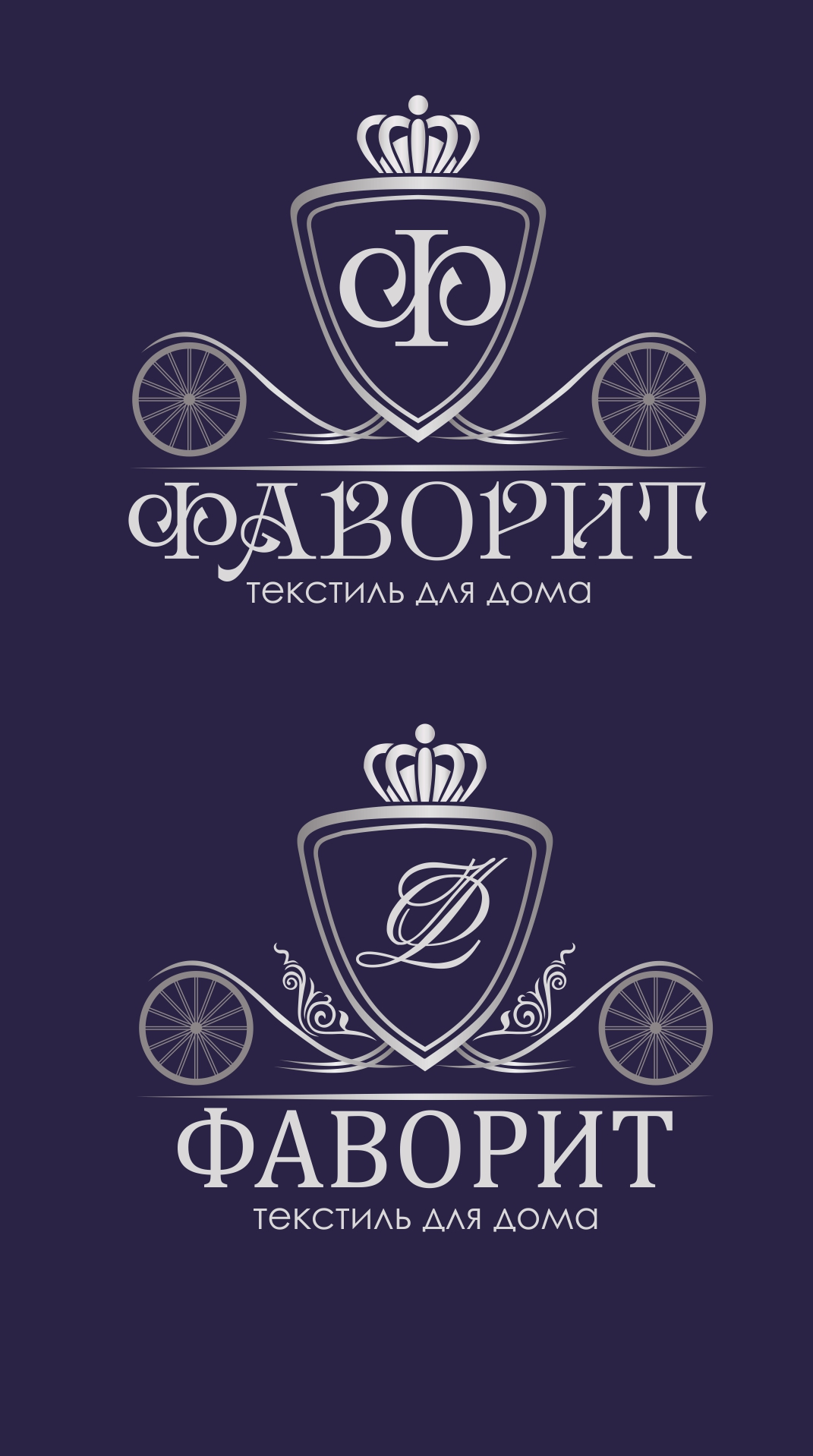Разработать логотип для нового бренда фото f_71759e9ff38a3669.jpg