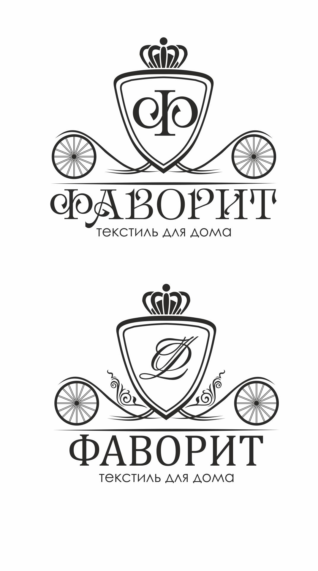 Разработать логотип для нового бренда фото f_75159e9ff2a52a90.jpg