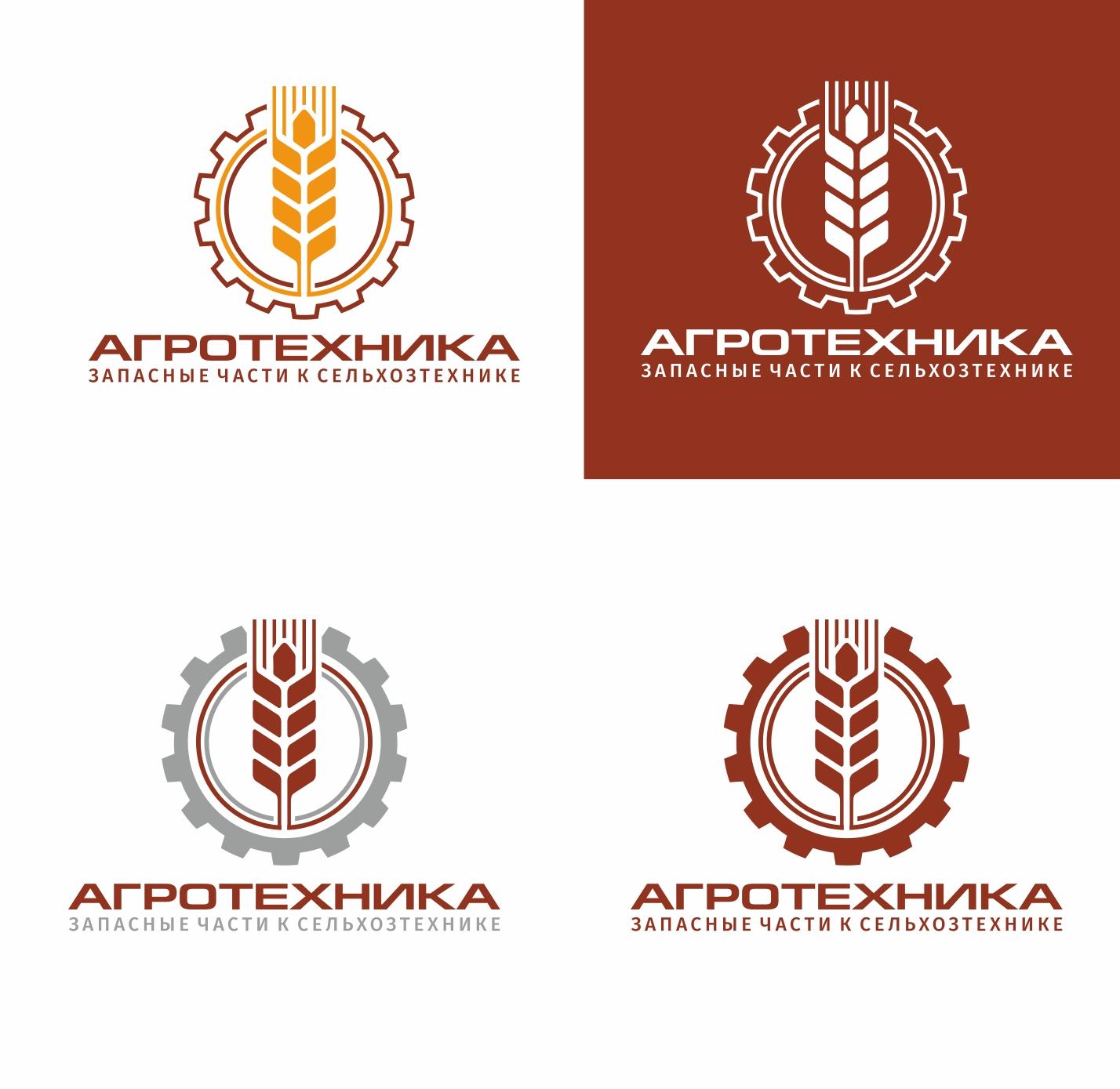 Разработка логотипа для компании Агротехника фото f_8075c067ffa0bda9.jpg