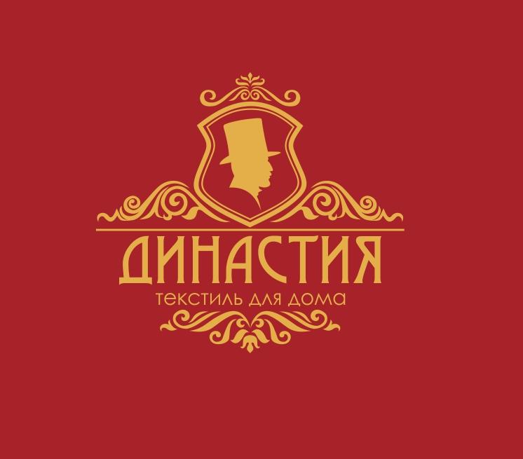 Разработать логотип для нового бренда фото f_93259e1fd0da731a.jpg