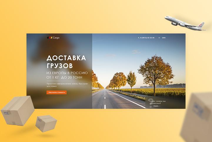 Новый дизайн сайта фото f_0245d9b33ac370cc.jpg