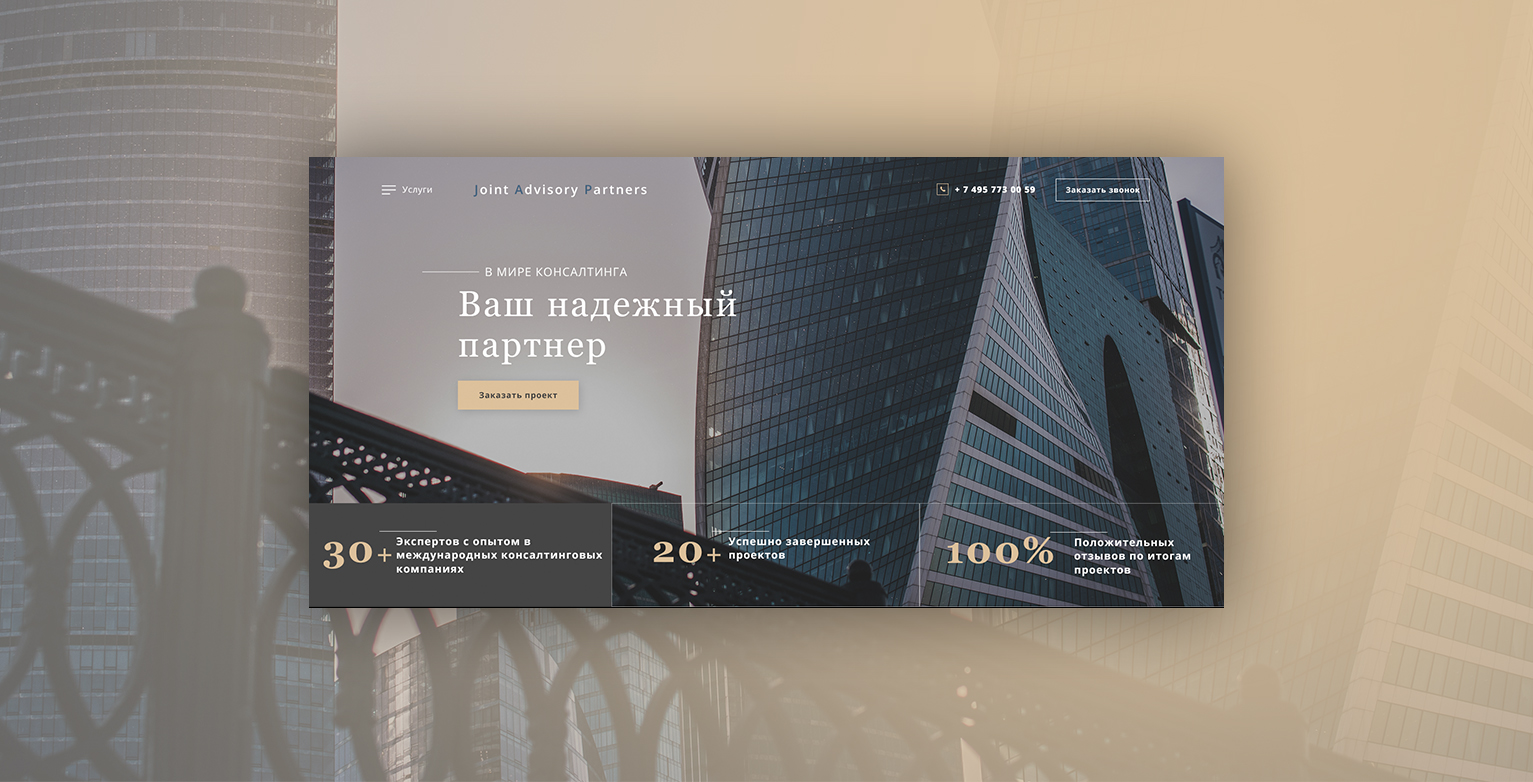 Новый дизайн сайта фото f_1125d9b3388c681e.jpg