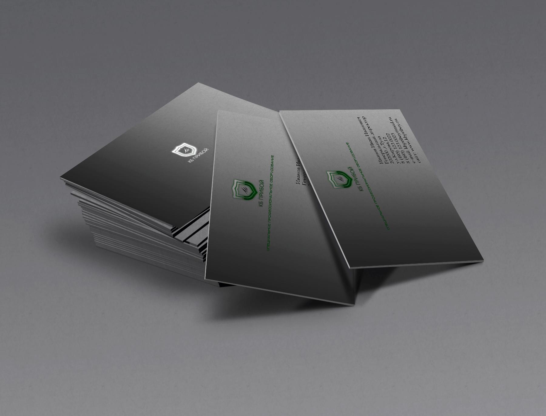 Разработка логотипа и фирменного стиля для КБ Прибой фото f_1735b2a34fdc25c6.png