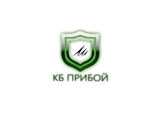 Разработка логотипа и фирменного стиля для КБ Прибой фото f_2545b2a3408eb8bf.png
