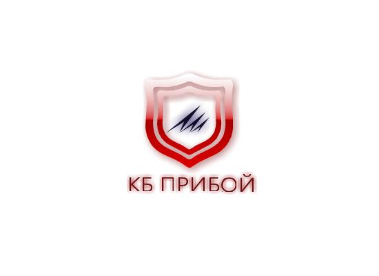 Разработка логотипа и фирменного стиля для КБ Прибой фото f_5815b2a34d68655a.png