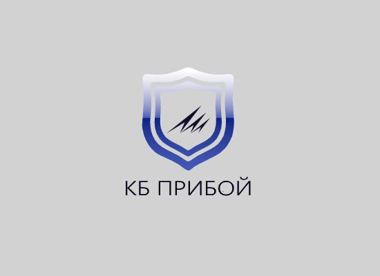Разработка логотипа и фирменного стиля для КБ Прибой фото f_6735b2a34e769fd1.png
