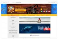 """""""Рыболовный интернет-магазин с доставкой по России!"""" выполнен на WP"""