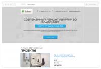 ЭкоСтиль -  Современный ремонт квартир во Владимире