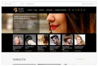 Редизайн сайта - SECRET VOLOS