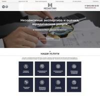 Мезартим - Институт Независимой Экспертизы и Права