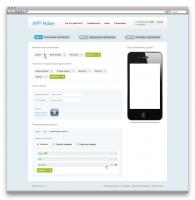 AppMaker - тестовая внутренняя страничка.