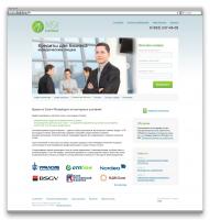 Сайт для кредитного брокера