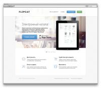 Flipcat - Электронные каталоги для планшетов.