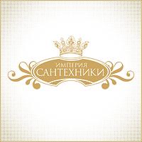 """Интернет магазин """"Империя Сантехники"""""""