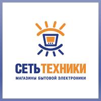 СЕТЬ ТЕХНИКИ - Магазины бытовой электроники