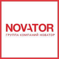 Группа компаний NOVATOR
